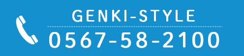 genki_tel_sp.png
