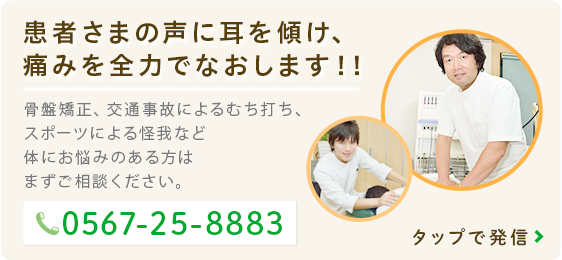 top_sp_telphone.png